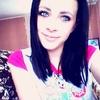 Алина, 19, Андрушівка