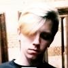 Danil, 19, Ternivka