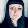 Анюта, 32, г.Железнодорожный