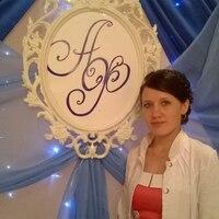 Алия, 30 лет, Водолей, Нижнекамск