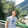 Stepan, 25, Budyonnovsk