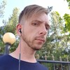 Петров, 32, г.Андижан
