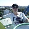 Вероника, 39, г.Саратов