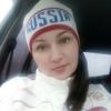 Марина, 28, г.Заволжье