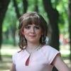 Ольга, 25, г.Днепр