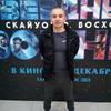 Саша, 40, г.Славянск-на-Кубани