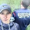 Илья, 19, г.Киров (Кировская обл.)