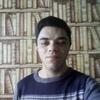 Максим, 22, г.Орск