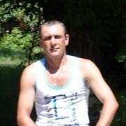 АЛЕКСАНДР 44 Волгоград