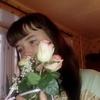 Татьяна Кадочникова, 24, г.Пермь