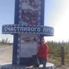 Борис, 30, г.Прокопьевск