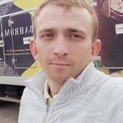 Антон 23 Уральск