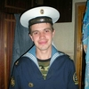 Александр, 38, г.Ельск