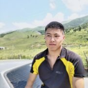 Ali 75 Бишкек