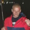 Макс Валерийович, 26, г.Кременчуг