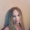 Юлия, 18, г.Алейск