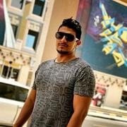 Mohamed 26 Каир