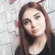 Алина Чеснокова 20 Миасс