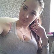 Мария 30 Северобайкальск (Бурятия)