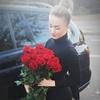 анна, 36, Донецьк