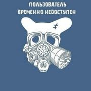 Зато 41 Киев