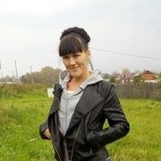 Елена 37 лет (Стрелец) Лысьва