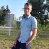 Александр, 32, г.Gibraltar