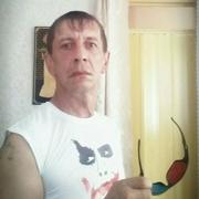 Алекс 48 Алексеевка (Белгородская обл.)
