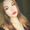 Katya, 23, г.Петрозаводск