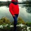 ирэн, 44, г.Середина-Буда