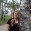 леннна, 42, г.Новый Оскол