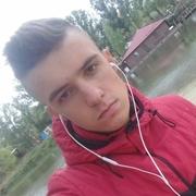 Vlad Gura 50 Желтые Воды