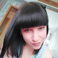 Валерия, 25 лет, Стрелец, Киев