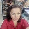 Елена, 32, г.Энергодар
