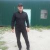 Dampir, 30, г.Махачкала