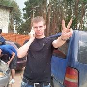 Aleksandr, 27