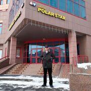Леонид 47 лет (Стрелец) хочет познакомиться в Покровске