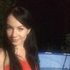Юленька, 26, г.Краснодар