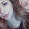 Екатерина, 24, г.Нижний Новгород