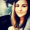 Ирина, 19, Мелітополь