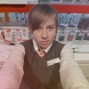Алинка, 21, г.Бобров