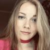 Tina, 23, г.Киев