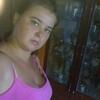 Ksyusha, 34, Папеэте