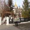 Василий, 50, г.Казань