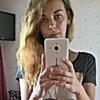 Ani4ьkA, 27, г.Черновцы