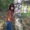 Анна, 29, г.Яранск