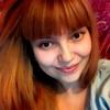 Alena, 27, Nevel