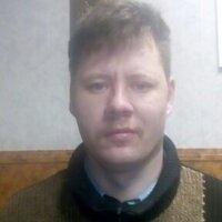 Станислав, 39 лет, Овен, Москва