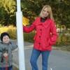 Татьяна, 32, г.Навои