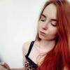 Ольга, 28, г.Петропавловск